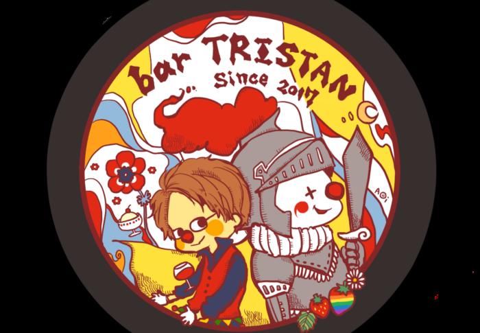 bar TRISTAN コースター(2019)