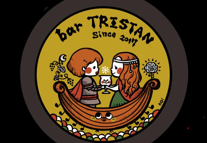 bar TRISTAN コースター(2020)