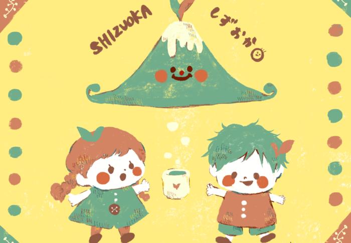 SHIZUOKA×お茶