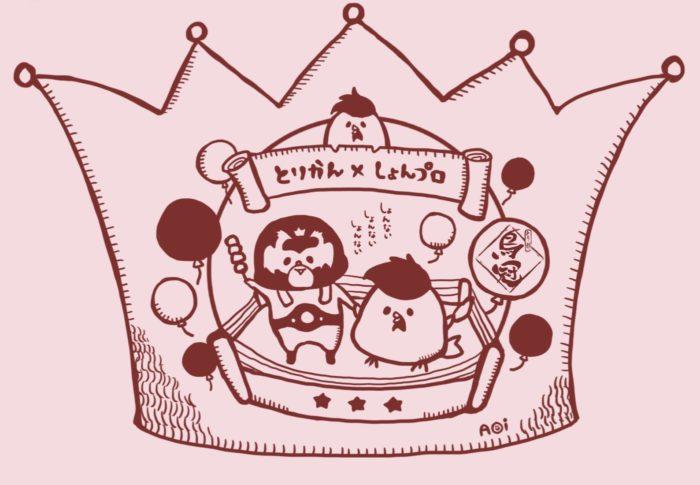 とり酢鳥冠静岡本店 オリジナルTシャツ