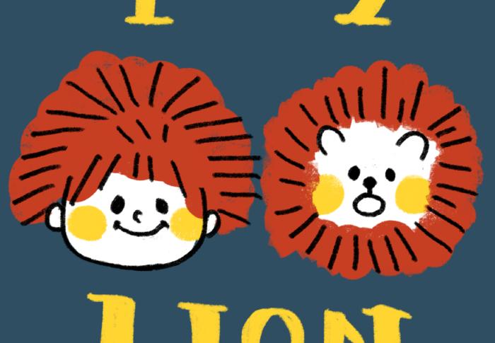 Lion1,2!