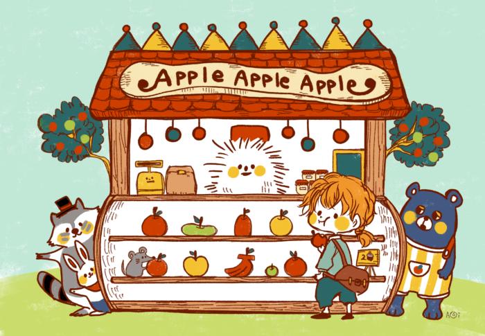あおぞらりんご市