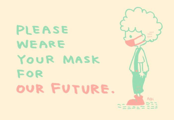 広告風イラスト「マスクをしよう、未来のために」
